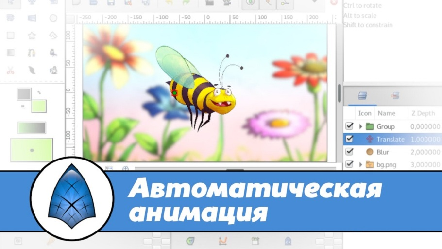 бесплатная программа для анимации 2