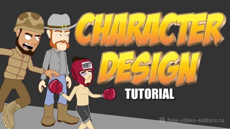 бесплатная программа для анимации 8