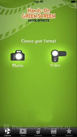 Интерфейс Hands-On Green Screen
