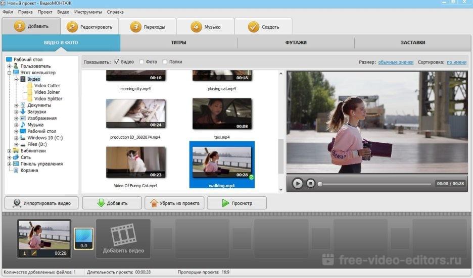 Как озвучить видео с программе ВидеоМОНТАЖ