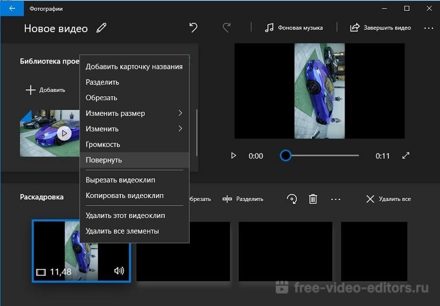 Встроенный редактор Windows