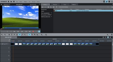 Скриншот Magix Movie Editor Pro