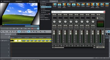 Скриншот Magix Movie Editor Pro 2