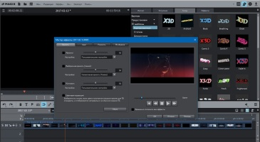Скриншот Magix Movie Editor Pro 3
